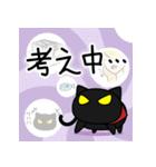 黒猫のジャガー(個別スタンプ:32)
