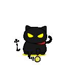 黒猫のジャガー(個別スタンプ:33)