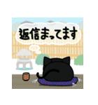 黒猫のジャガー(個別スタンプ:35)