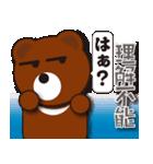 本音熊13 ご飯のお誘い!連絡ください!