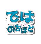 ▶コロコロン♥エアトーク☆どデカ文字♡(個別スタンプ:02)
