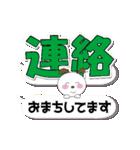 ▶コロコロン♥エアトーク☆どデカ文字♡(個別スタンプ:03)