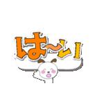 ▶コロコロン♥エアトーク☆どデカ文字♡(個別スタンプ:04)