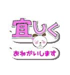 ▶コロコロン♥エアトーク☆どデカ文字♡(個別スタンプ:05)