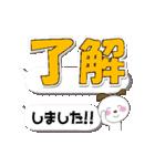 ▶コロコロン♥エアトーク☆どデカ文字♡(個別スタンプ:06)