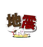 ▶コロコロン♥エアトーク☆どデカ文字♡(個別スタンプ:07)