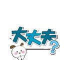▶コロコロン♥エアトーク☆どデカ文字♡(個別スタンプ:08)