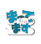 ▶コロコロン♥エアトーク☆どデカ文字♡(個別スタンプ:09)