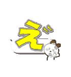 ▶コロコロン♥エアトーク☆どデカ文字♡(個別スタンプ:10)
