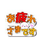▶コロコロン♥エアトーク☆どデカ文字♡(個別スタンプ:19)