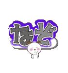 ▶コロコロン♥エアトーク☆どデカ文字♡(個別スタンプ:21)