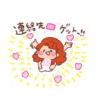 ♥婚カツまいご♥(個別スタンプ:01)