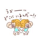 ♥婚カツまいご♥(個別スタンプ:04)