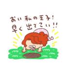 ♥婚カツまいご♥(個別スタンプ:05)