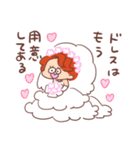 ♥婚カツまいご♥(個別スタンプ:06)
