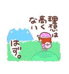 ♥婚カツまいご♥(個別スタンプ:08)