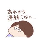 ♥婚カツまいご♥(個別スタンプ:09)