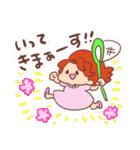 ♥婚カツまいご♥(個別スタンプ:12)