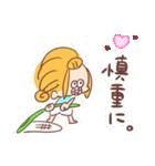 ♥婚カツまいご♥(個別スタンプ:14)