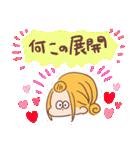 ♥婚カツまいご♥(個別スタンプ:17)