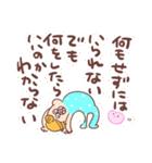 ♥婚カツまいご♥(個別スタンプ:24)