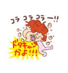 ♥婚カツまいご♥(個別スタンプ:31)