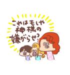 ♥婚カツまいご♥(個別スタンプ:34)