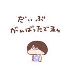 ♥婚カツまいご♥(個別スタンプ:35)