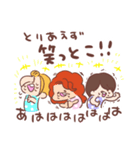 ♥婚カツまいご♥(個別スタンプ:38)