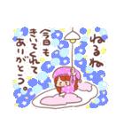 ♥婚カツまいご♥(個別スタンプ:39)