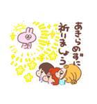 ♥婚カツまいご♥(個別スタンプ:40)