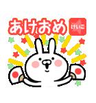 けいこ専用の名前うさぎ(個別スタンプ:04)