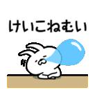 けいこ専用の名前うさぎ(個別スタンプ:35)