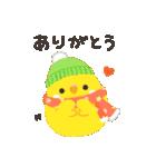 ことりづくし【ふゆ】(個別スタンプ:03)