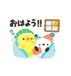 ことりづくし【ふゆ】(個別スタンプ:05)