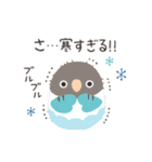 ことりづくし【ふゆ】(個別スタンプ:07)
