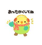ことりづくし【ふゆ】(個別スタンプ:08)