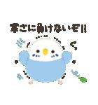 ことりづくし【ふゆ】(個別スタンプ:10)