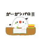 ことりづくし【ふゆ】(個別スタンプ:19)