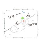 ことりづくし【ふゆ】(個別スタンプ:26)