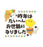 ことりづくし【ふゆ】(個別スタンプ:36)