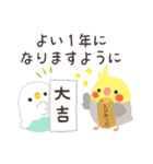 ことりづくし【ふゆ】(個別スタンプ:38)