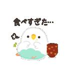 ことりづくし【ふゆ】(個別スタンプ:40)