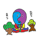 Arty お正月スタイル(個別スタンプ:01)