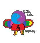 Arty お正月スタイル(個別スタンプ:04)