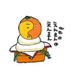 Arty お正月スタイル(個別スタンプ:05)