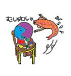 Arty お正月スタイル(個別スタンプ:07)