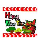 毎年用のお正月スタンプ2(個別スタンプ:14)