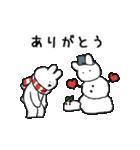 すこぶる動くウサギ【冬】(個別スタンプ:2)