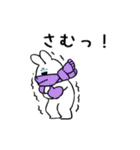 すこぶる動くウサギ【冬】(個別スタンプ:3)